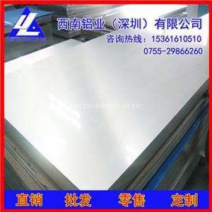 进口铝板2017美标材 2x240mm合金铝板 1060保温铝板切割