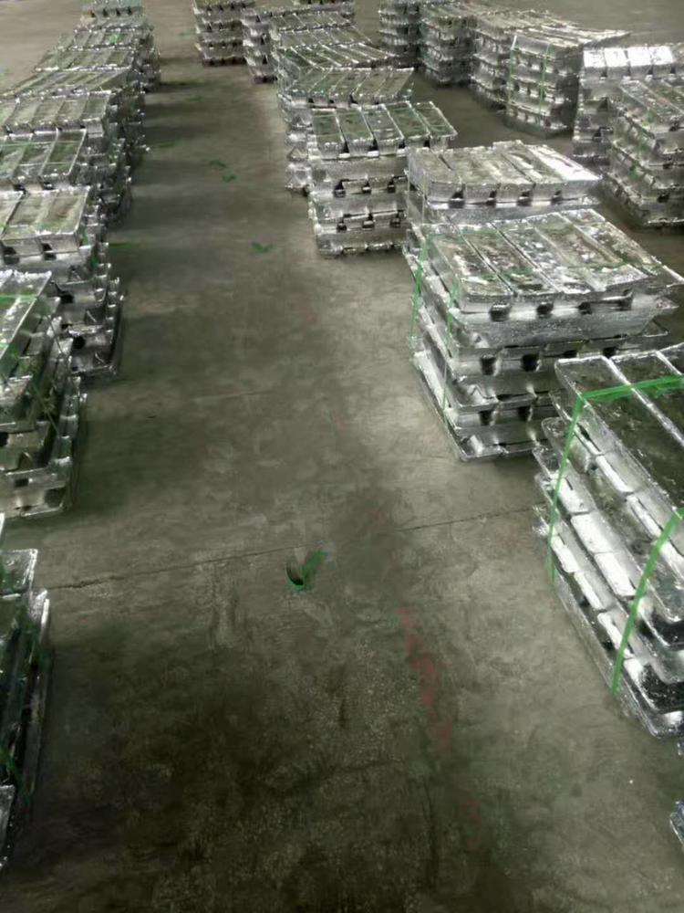 铅合金锭 铅锑合金 其他 贵州