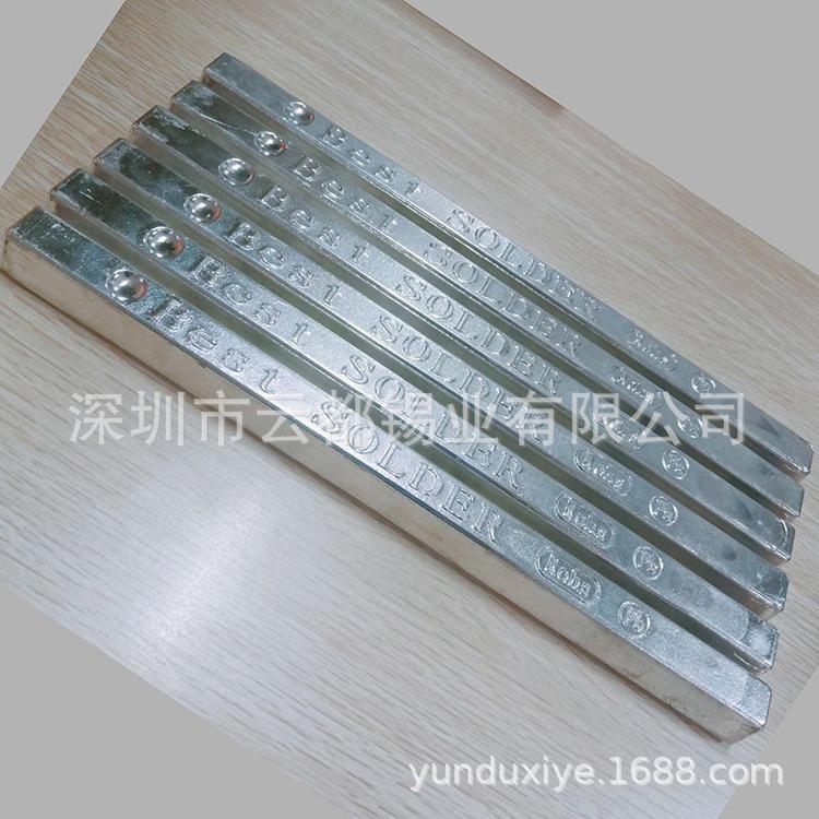 供应优质Sn63/Pb37焊锡条 国标锡条 25公斤/箱 波峰手浸炉适用