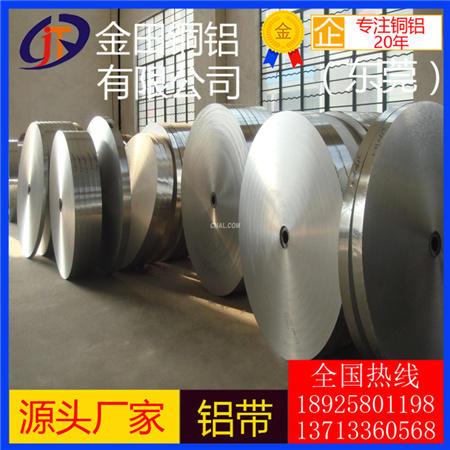 现货直销6063铝带6061铝箔铝卷,6063t6合金铝带3003环保铝带铝板