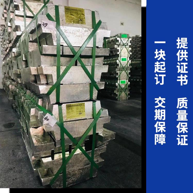 云南原锡矿锡锭 厂家直销现货充足 电镀专用锡锭Sn99.90AA