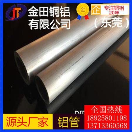 挤压铝棒6063精拉铝棒6063铝管 六角铝棒6061直纹/网纹拉花铝棒
