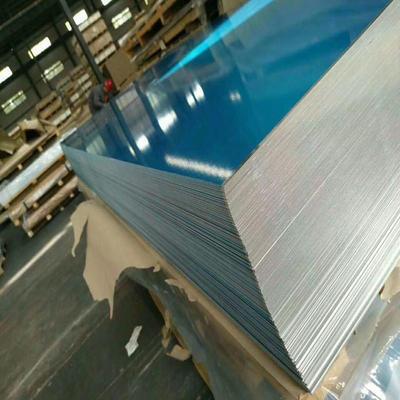 5631铝合金 国产铝板铝棒