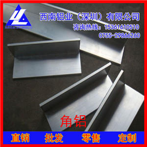 供应6063角铝规格 压铸角铝 6082不等边角铝/槽铝材