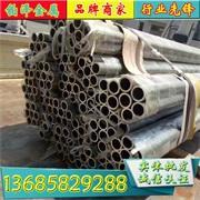 铝圆棒1050铝圆棒现货长期供应优质圆棒