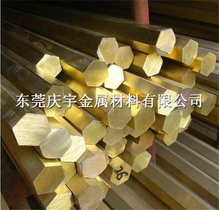 六角黄铜棒,国标棒,非标六角铜棒,对边32mm34mm六角黄铜棒