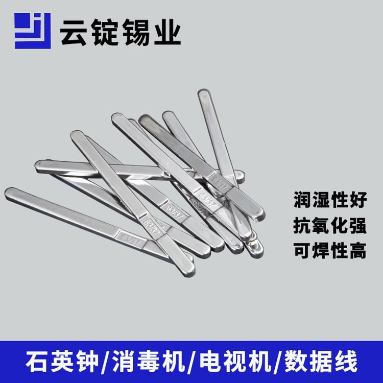 高抗氧化有铅锡条 手浸焊波峰焊专用有铅焊锡条55A