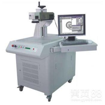 金属激光打标机 铝制品激光刻图机器 激光打标矢量图
