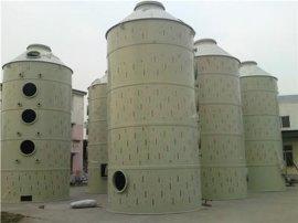 直立式排气塔