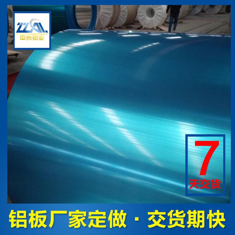 汽车油箱用铝板_铝板生产厂家特价批发