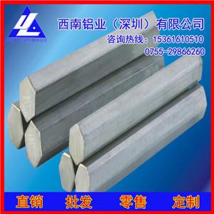 美铝5052小铝棒 抗氧化6061铝棒 特硬6063合金铝材