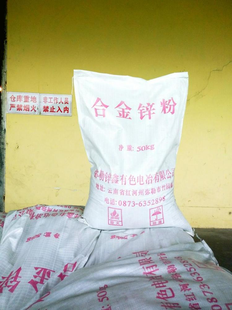 云南弥勒锌鑫长期出售锌粉。