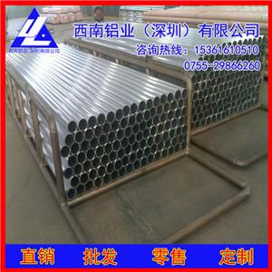 2A12铝管厂家 销售铝管6063氧化料 5x3mm花纹铝管