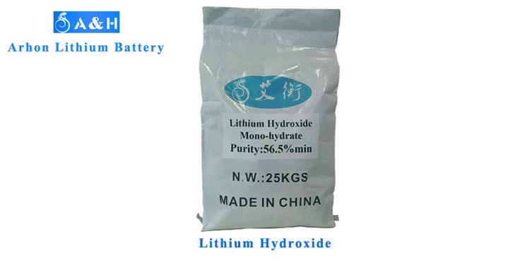 氢氧化锂上海仓库大量现货,品质保证
