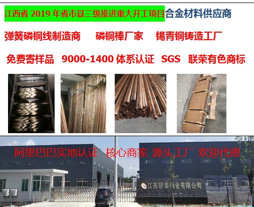 环保国标QSn6.5-0.1磷铜板 QSn6.5-0.1锡青铜板