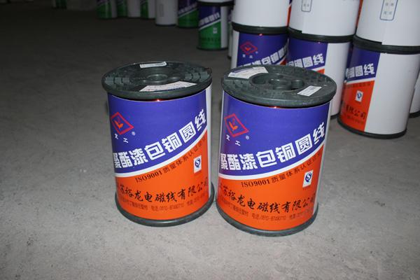 宜工牌漆包线QZ/155L 0.15mm—2.5mm 具体价格以交货时间为准