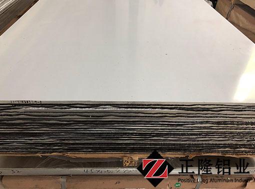 1060铝板厂家1060铝板价格