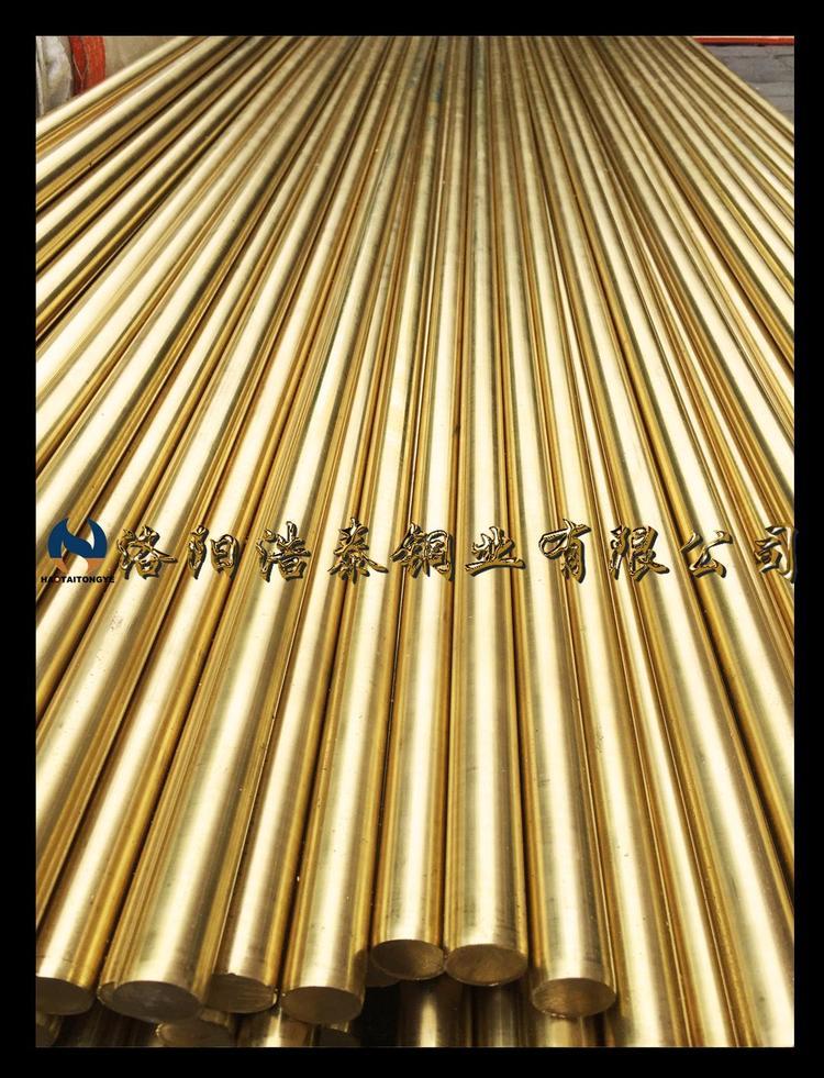 国标铍青铜棒
