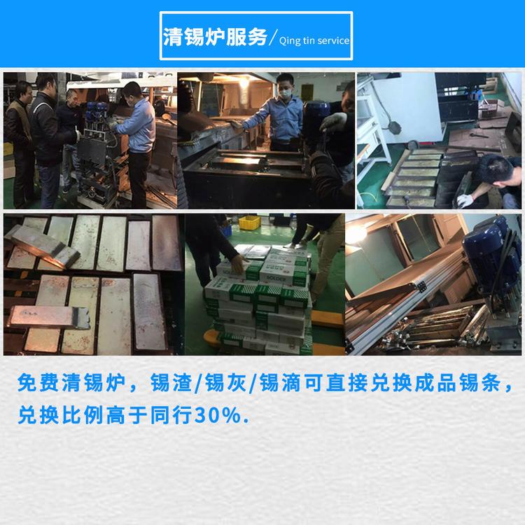 锡厂直销波峰焊锡条欧盟标准环保锡条 sn99.3cu0.7无铅环保焊锡条