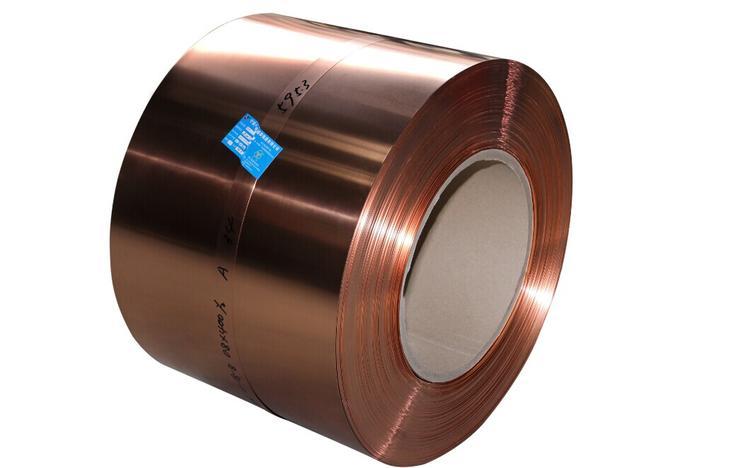 国民铜业 供应(兴业产)各规格T2紫铜带 宽度可分切≥1.5mm