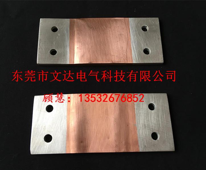 电池用铜软连接tgt2 专业焊接制造商 东莞文达定制