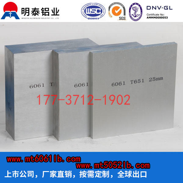 山东6082铝合金板厂家明泰铝板6082价格