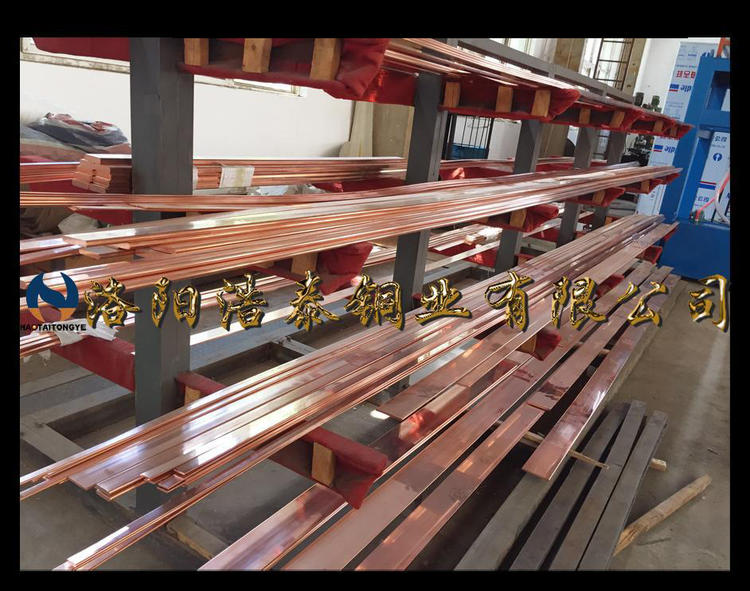 国标紫铜排,铜母排专业生产厂家!