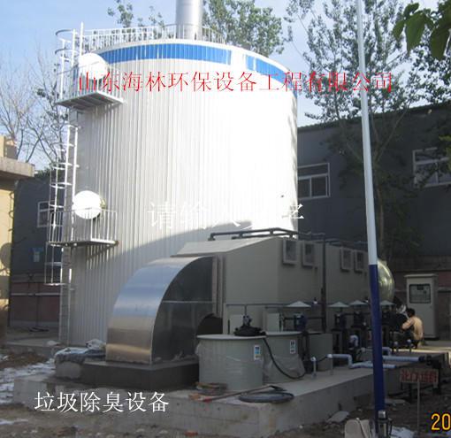 供应 山东废气处理设备厂家 垃圾除臭设备