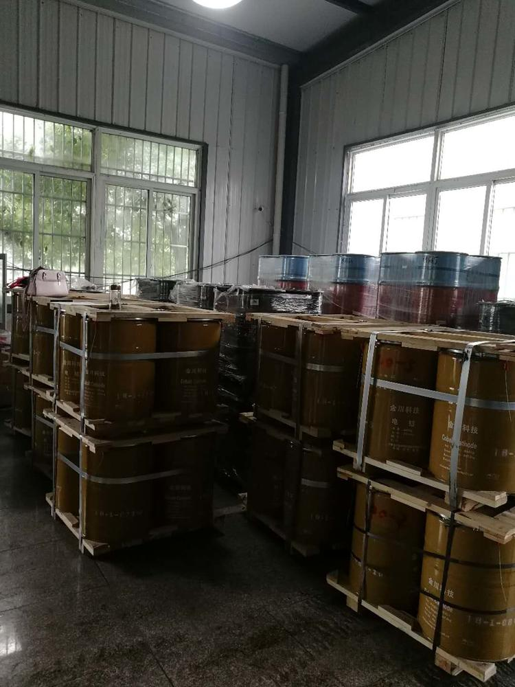 长期供应电解钴