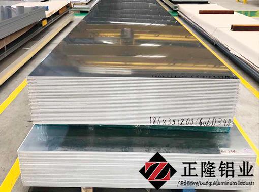6061铝板报价6061铝板供应厂家