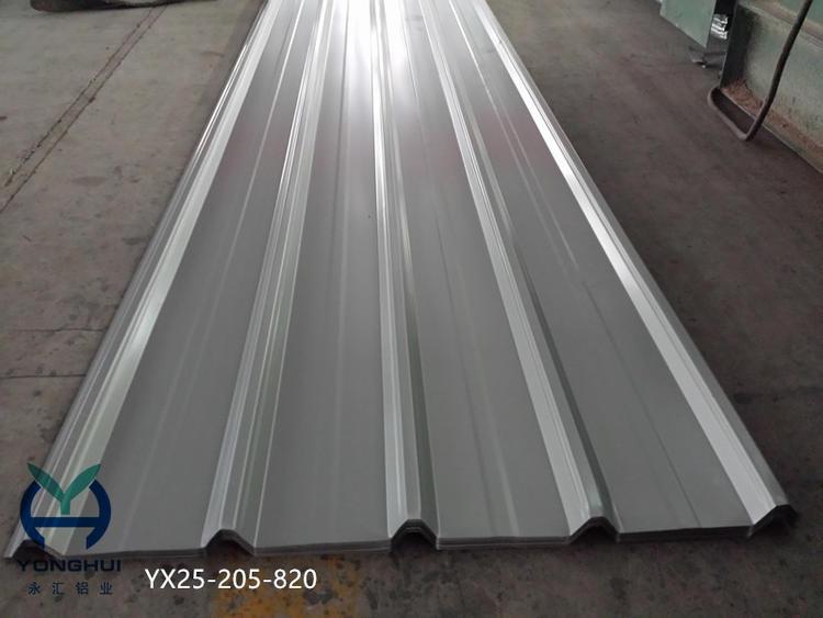 山东永汇铝业公司生产yx25-205-820型压型瓦楞铝板