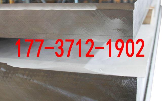 东莞7005铝板和厂家价格