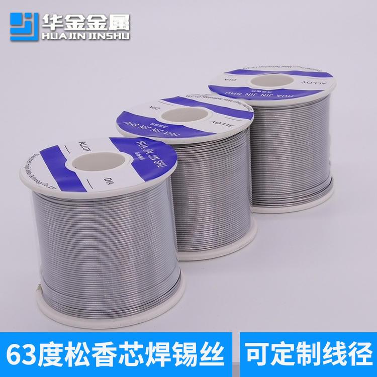 华金锡厂直销国标50度锡线标准足度有铅锡线