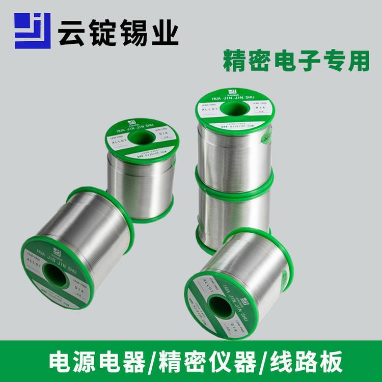 锡厂直销无铅环保锡线0.8mm Sn99.3Cu0.7电源类专用药芯焊锡丝