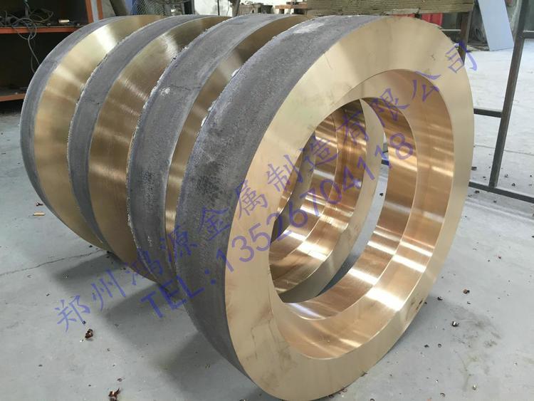 长期出售铜蜗轮、铜套铜瓦、铜配件、铜合金铸件以及铝配件