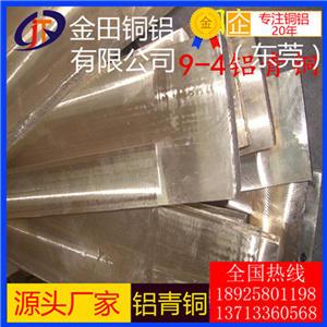 网上澳门赌博平台送彩金QAL10-4-4铝青铜管,QAL9-2铝青铜管,QAL9-4铝青铜管铜棒价格