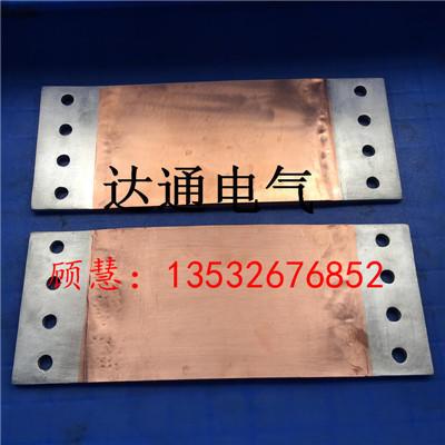 多层铜箔片加工铜箔软连接性质O态柔性适应工业电炉