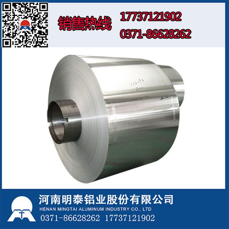 上海彩涂铝卷生产厂家价格