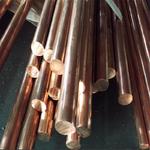 紫铜就是铜单质,是一种坚韧、柔软、富有延展性的紫红色而有光泽的金属,因其具有玫瑰红色,表面形成氧化膜后呈紫色,故一般称为紫铜,它是含有一定氧的铜,因而又称含氧铜。紫铜是工业纯铜,其熔点为1083℃,无同素异构转变,相对密度为8.9,为镁的五倍。同体积的质量比普通钢重约15%。