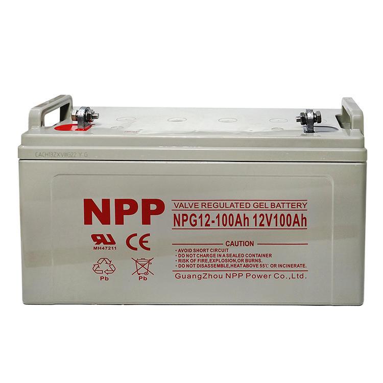 耐普npp蓄电池胶体电池太阳能板光伏电瓶