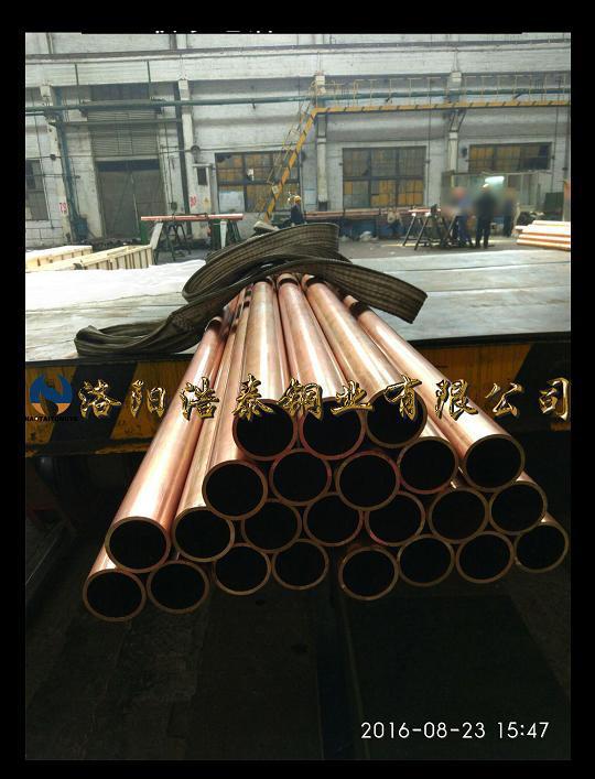 薄壁管,国标材质
