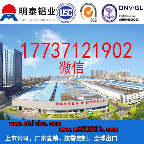 河南明泰1100中厚铝板可定制生产全国直销1100铝板