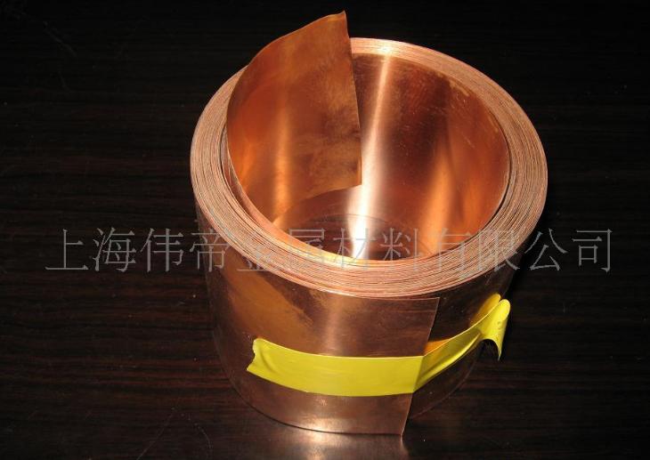 上海伟帝金属   锡磷青铜带