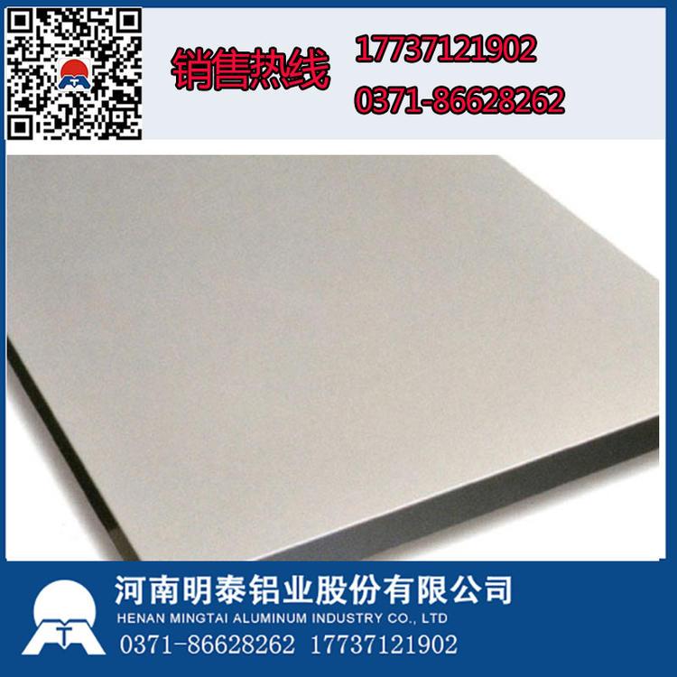 东莞铝板厂家明泰铝业铝板6063价格
