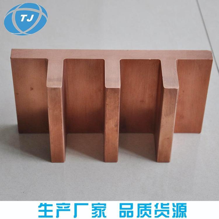 异型铜挤 型材 铜排 T型 L型 定制铜挤 昆山 东莞 苏州 厂家