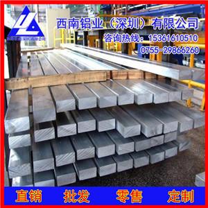 2017合金铝排 高品质6011超硬铝排 7A04铝扁排价格