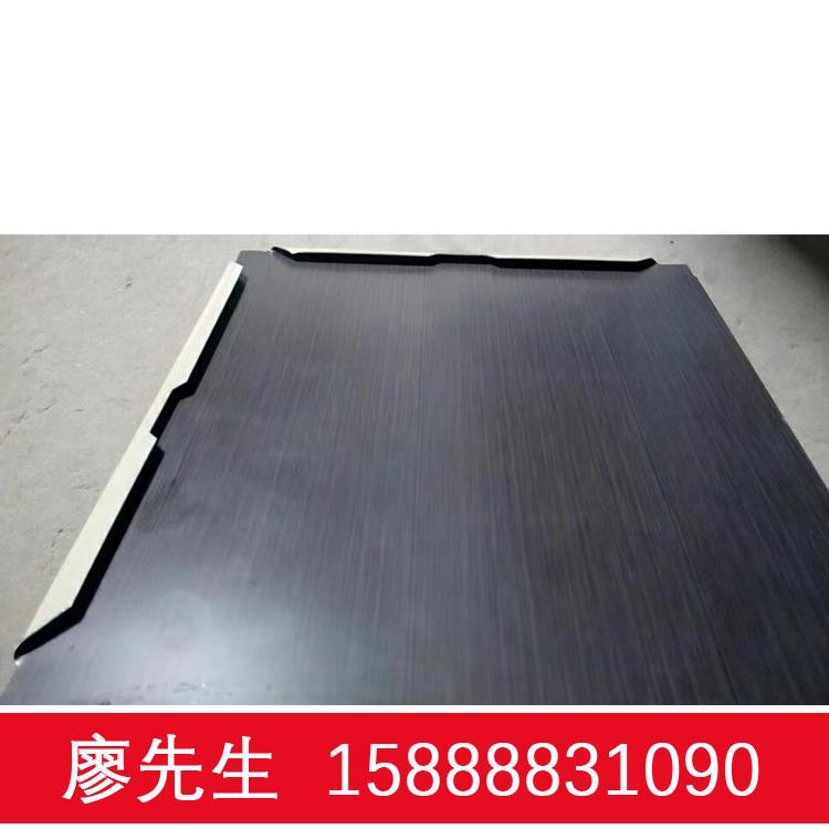 长期供应0.7mm厚矩形铝镁锰平锁和