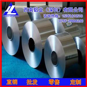 销售6061铝带/铝卷 优质6063超薄铝带 0.1mm纯铝带