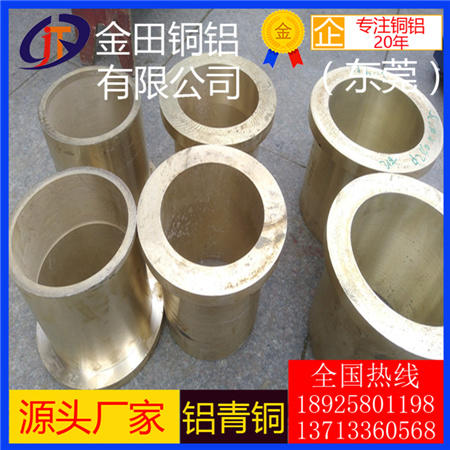 环保QAL9-4铝青铜棒、C61000铝青铜管、东莞QAL9-2铝青铜棒直销