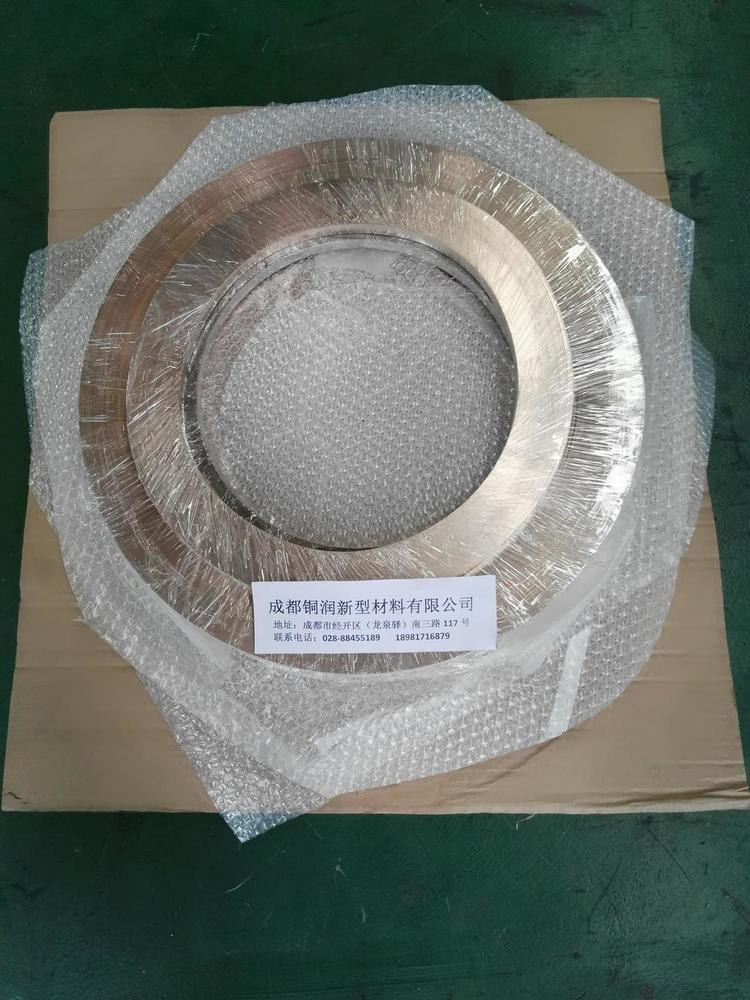 专供铍青铜带QBE2.0C17200铍铜价格C17410C17510各种规格